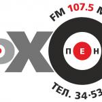 лого Эхо Пензы