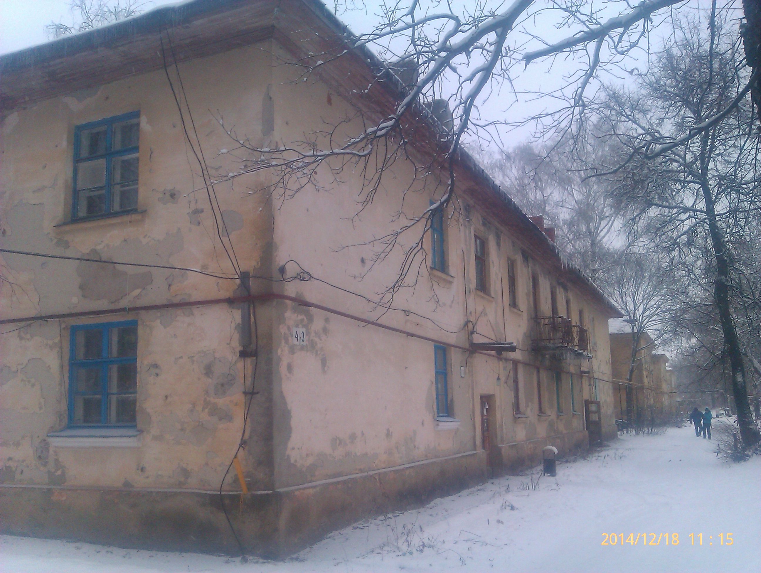 Фото работники кеса гкаменка пензенская обл 2014 2