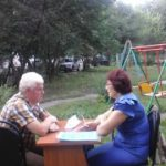 lennews_text_2259_143156_3