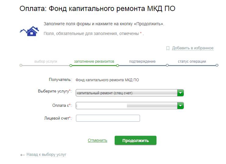 Купить модульные картины для интерьера - Москва - Интернет