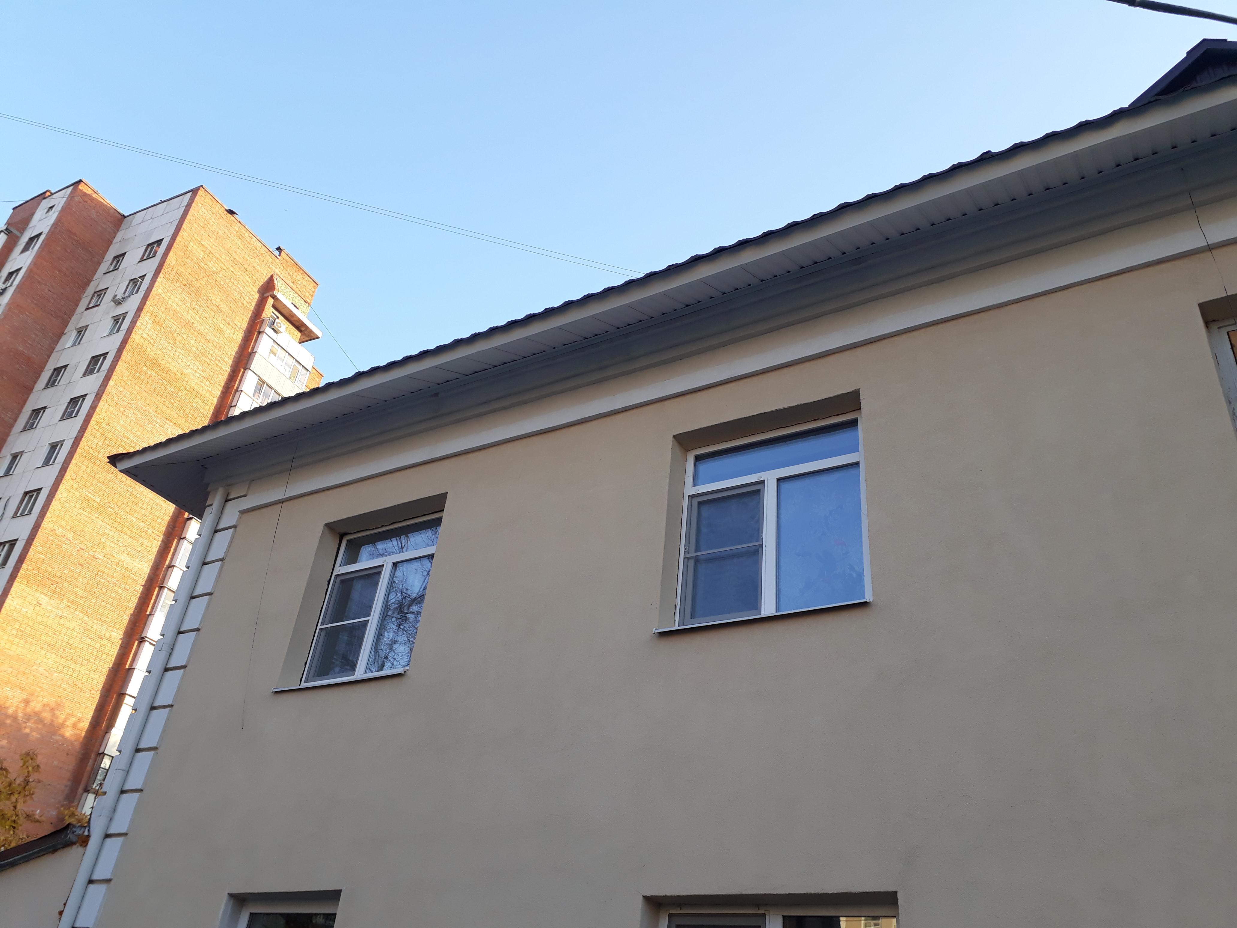 Ремонт фасада разрешение сро